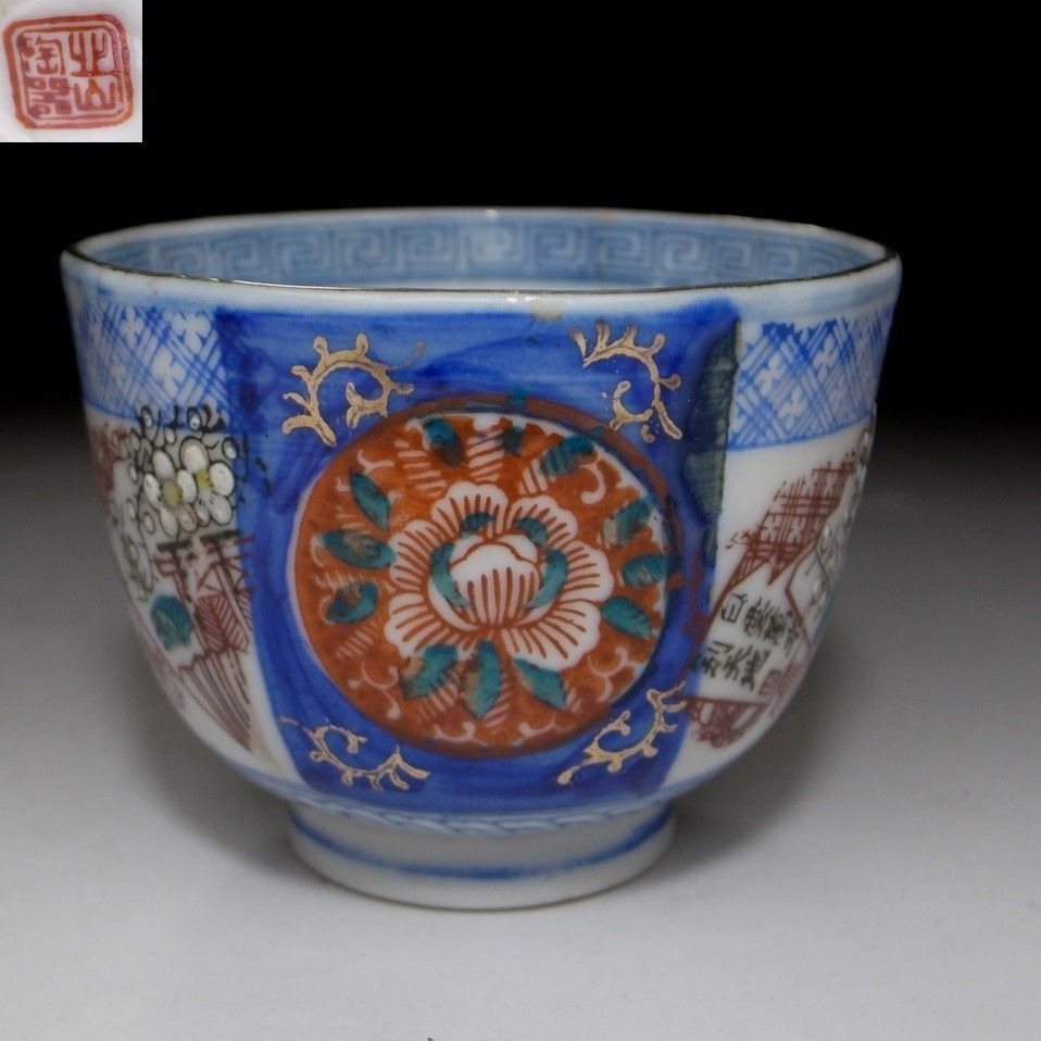 Antique Japanese Imari Old Kutani Soba Soup Cup c.1875