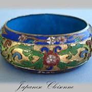 Early 1900's Wide Japanese Cloisonne Bracelet Gold Background Vibrant Floral Design Deeply Carved