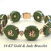 Vintage Estate 14KT Gold & Jade Link Style Bracelet Asian Characters Stylized Bows Hallmarked