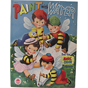 1954 Paint With Water Book Childlike Bees