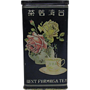 Best Formosa Tea Tin Great Graphics