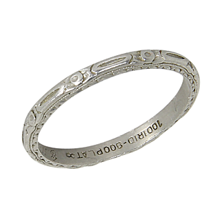 Beautiful Art Deco Platinum Wedding Band Ring