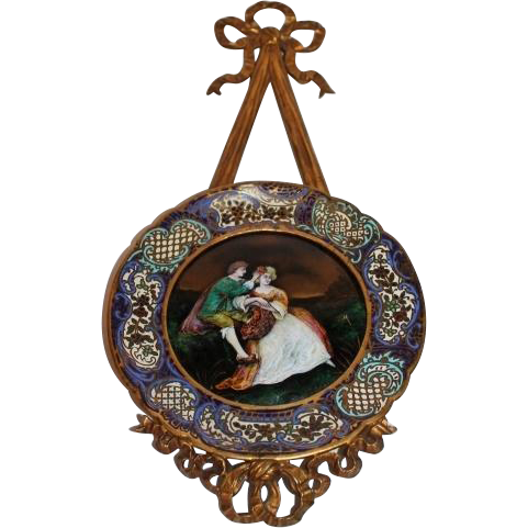 Extremely Rare Sevres French Champleve Enamel Wall Plaque ~  Circa 1850's  ~  Wonderful Original Condition
