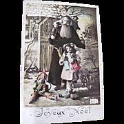 Tinted French Real Photo Postcard, Santa, Little Girl, Dolls and Toys, Joyeux Noël,  Circa 1910s