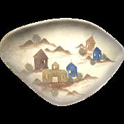 "SASCHA BRASTOFF Signed Dish ""Rooftops"" - circa 1953 - 1962"
