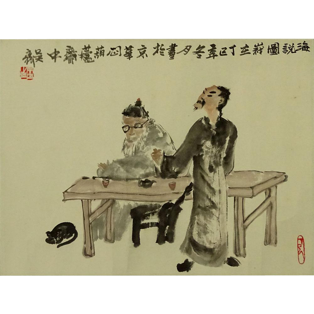 "Signed Chinese Watercolor ""Two Men At A Table, Early to Mid 20th Century"