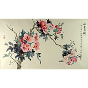 """Blossoms"" -Large Chinese Ink and Color Wash On Paper - Truly Exquisite!"