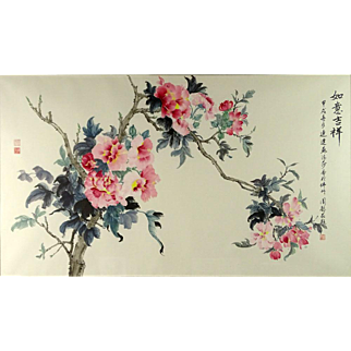 """""""Blossoms"""" -Large Chinese Ink and Color Wash On Paper - Truly Exquisite!"""