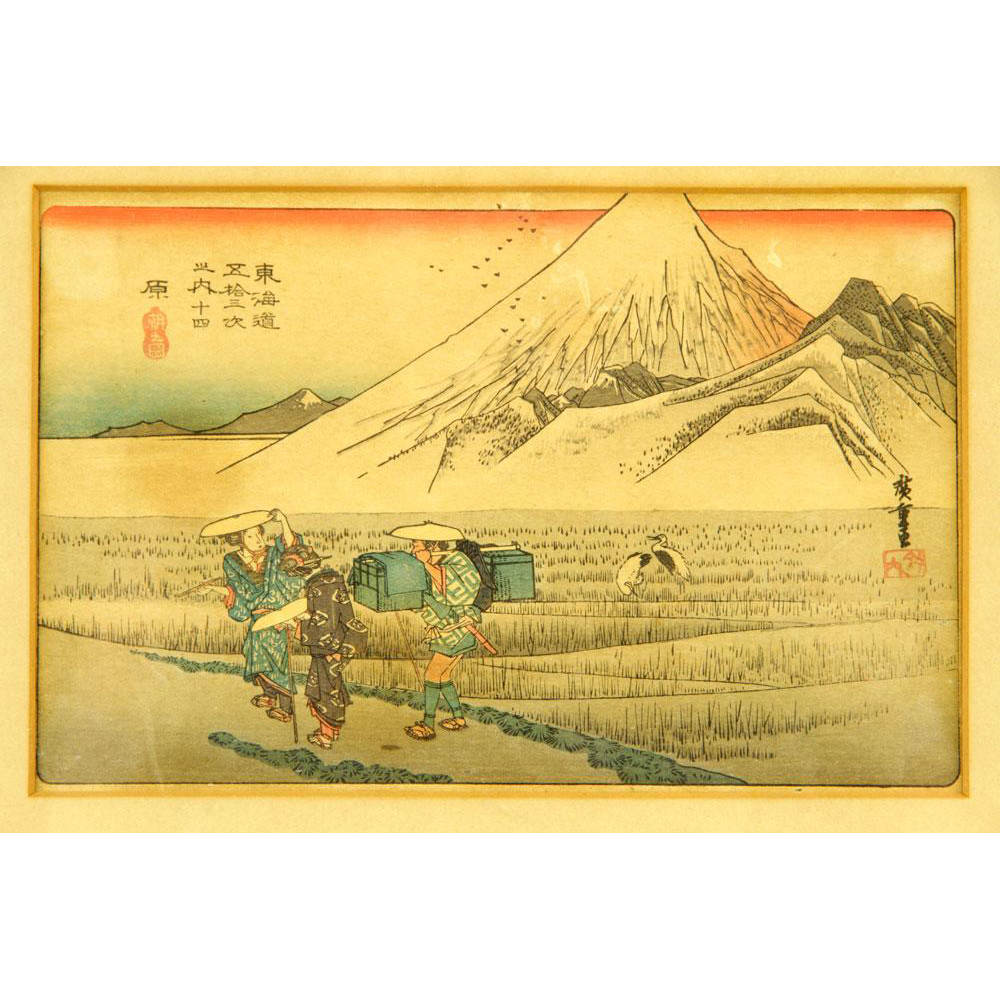 HIROSHIGE - Mount Fuji, Japanese Color Woodblock Print