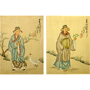 PAIR Of Chinese Watercolors On Silk, Vintage