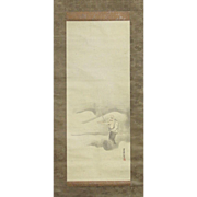 Japanese Watercolor Scroll Painting on Paper Of A Swordsman And Mountain Scene.