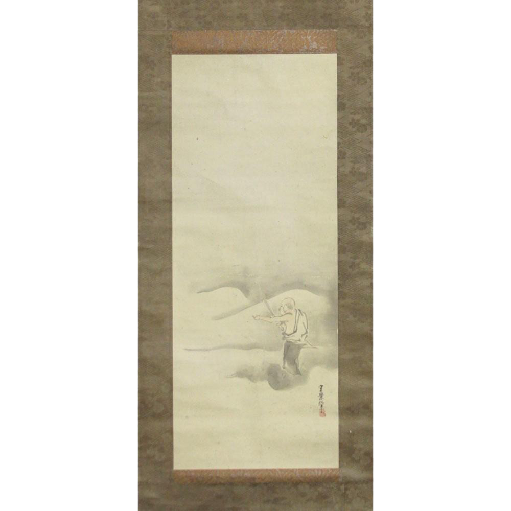 Antique Japanese Scroll: Japanese Watercolor Scroll Painting On Paper Of A