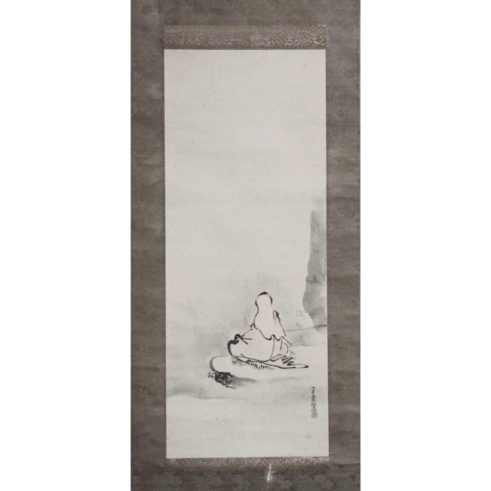 Japanese Watercolor Scroll Painting on Paper Of A Seated Figure Near Water