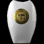 Large Beautiful Judaic Gilt Porcelain Vase From Israel, Signed