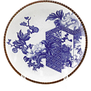 Antique Japanese Arita Porcelain Charger With Brown Trim; Blue Glaze Flower Scene With Screen Motif, Blue Glazed Flower Pattern, Late 19th Century/