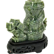 Chinese Carved Jade Vase With Wooden Base