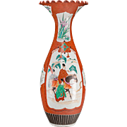 Japanese Kutani Tall Porcelain Vase, Seven Character Mark