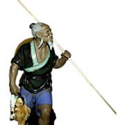 Chinese Mudman - Fisherman With Spear