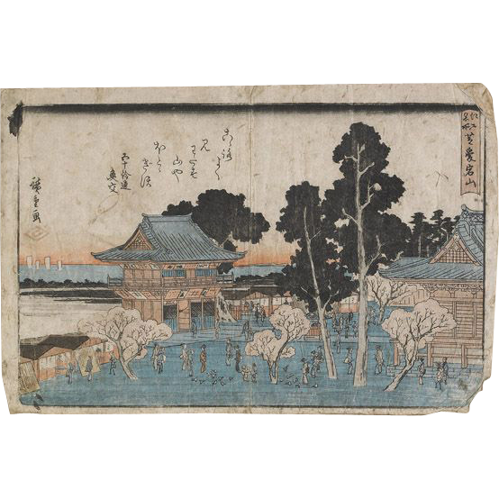 Two Antique Woodblock Prints by Hiroshige