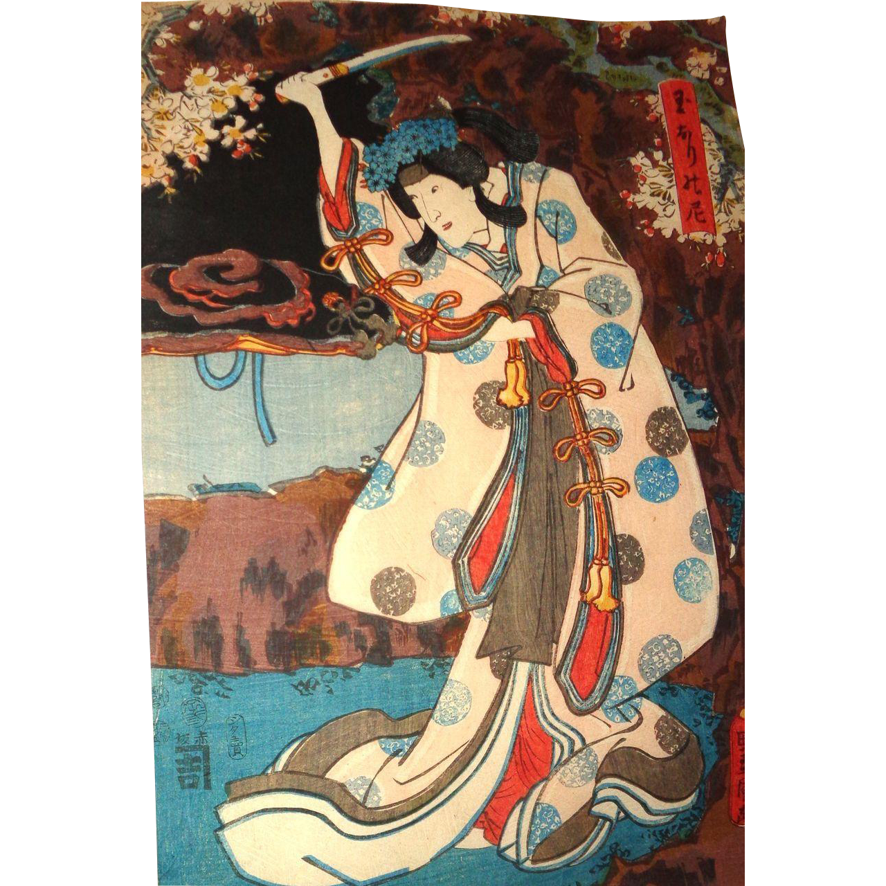 KUNISADA (Toyokuni III) - Color Woodblock Print With Actor Portrayal, circa 1852
