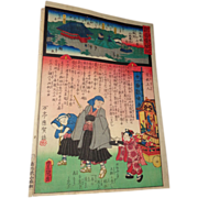 HIROSHIGE and KUNISADA - Kannon Series Woodblock Print - Circa 1859