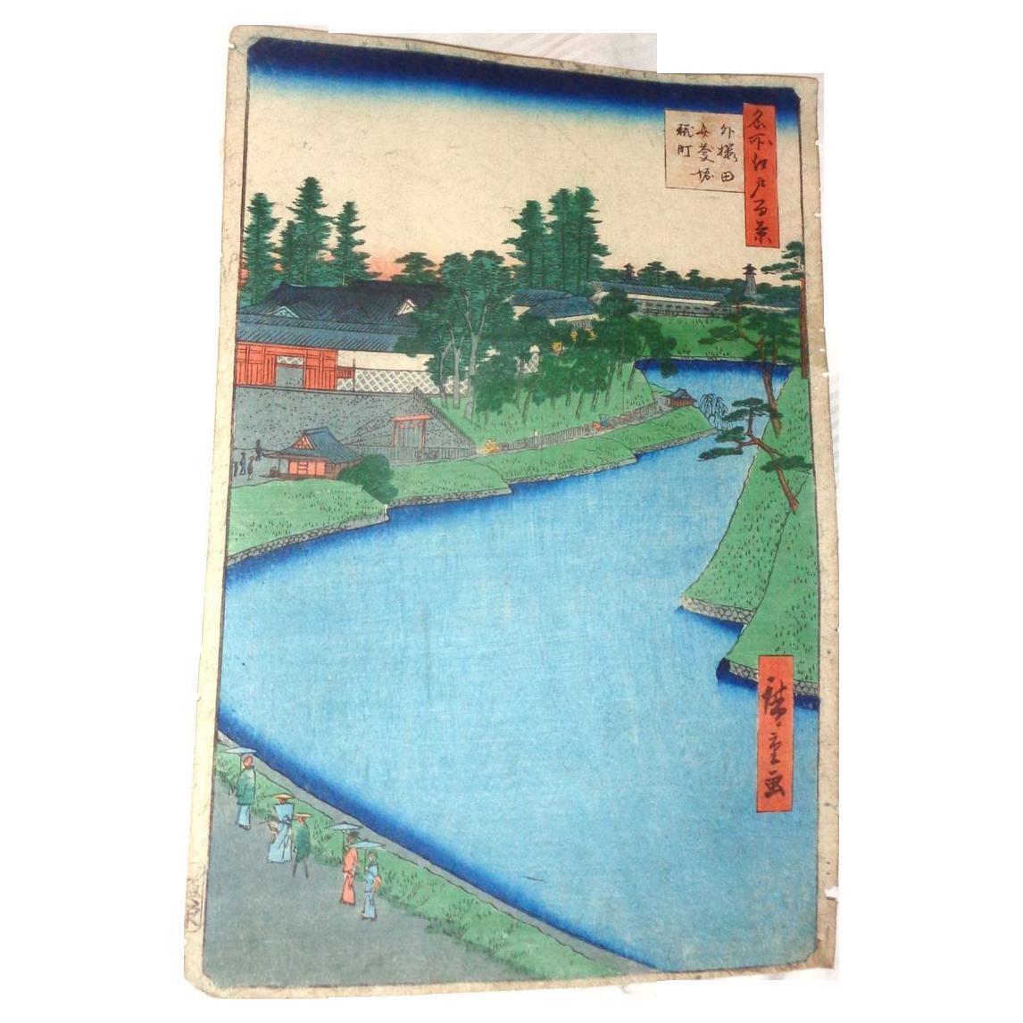 "HIROSHIGE - ""Benkei Moat"" Color Woodblock Print, Circa 1856"