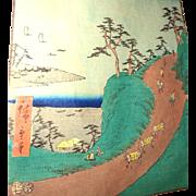 "Color Woodblock Print - ""Shirasuka – view from the Shiomi hillside"" - By Hiroshige, c 1855"