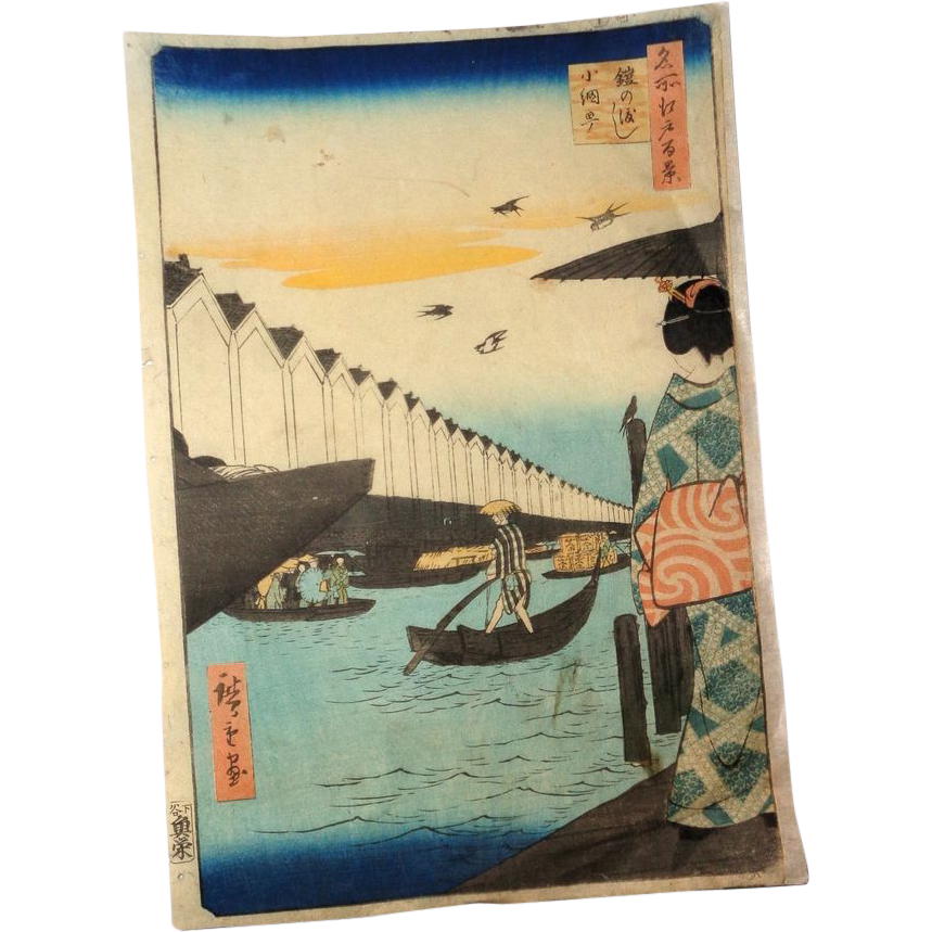 "Antique Woodblock Print ""Yoroi Ferry"" by Utagawa Hiroshige, circa 1857"