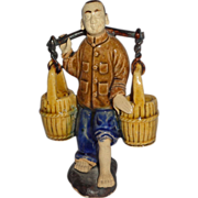 Chinese Mudman Yoke Bearer With Baskets (For Calligraphy Brushes) Circa 1920