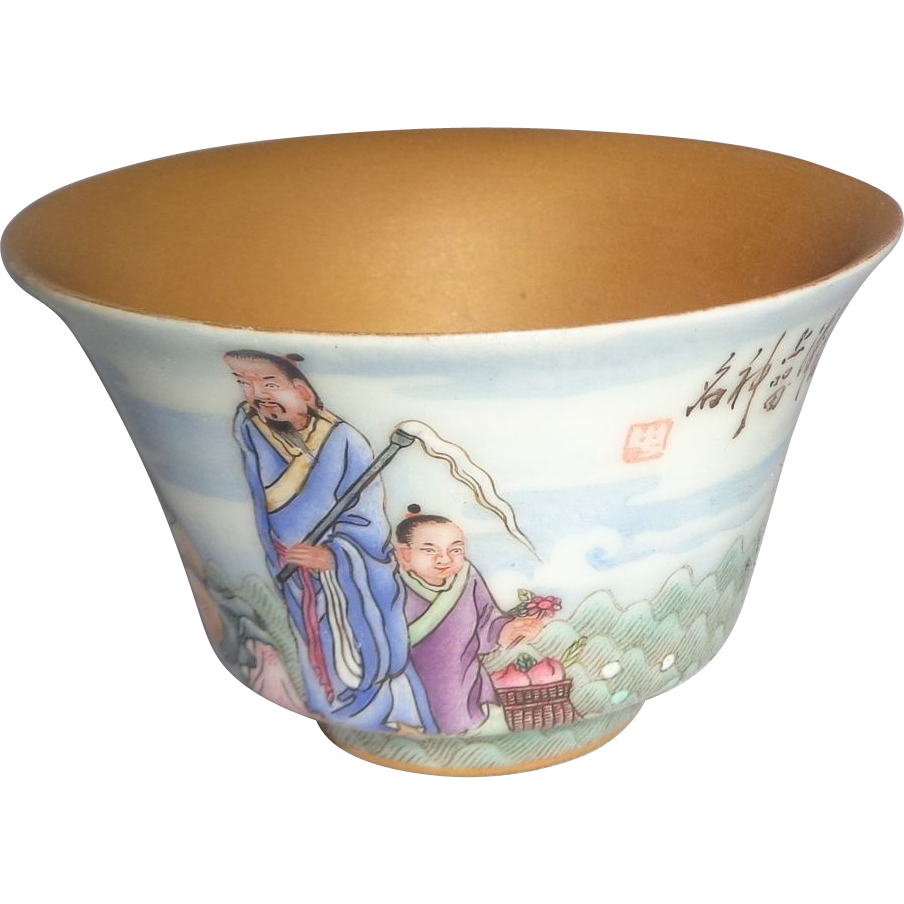 Chinese Republic Period Porcelain Cup With Figures, Characters, Reign Mark On Base; in Beautiful Presentation Box