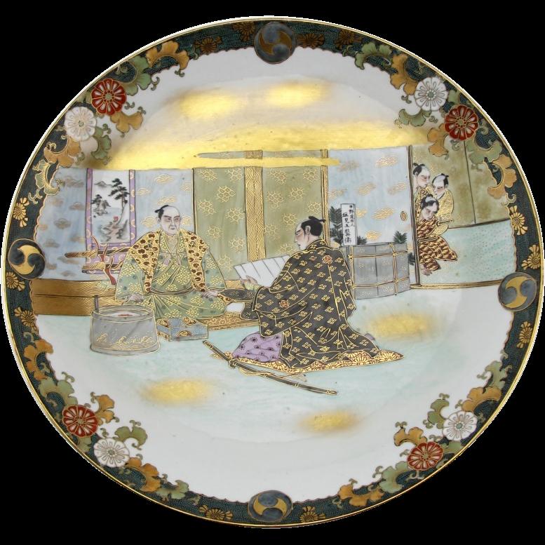 19th Century Large Japanese Kutani Porcelain Charger