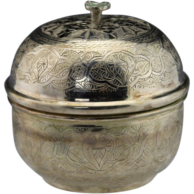 Sterling Silver Lidded Censer From Egyptian Government Presented to Congressman Bill Young.