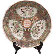 """""""EMILY.  CANTON 1879"""". Asian Plate. 12 1/2 inch Diameter, With Seal Mark On Bottom"""