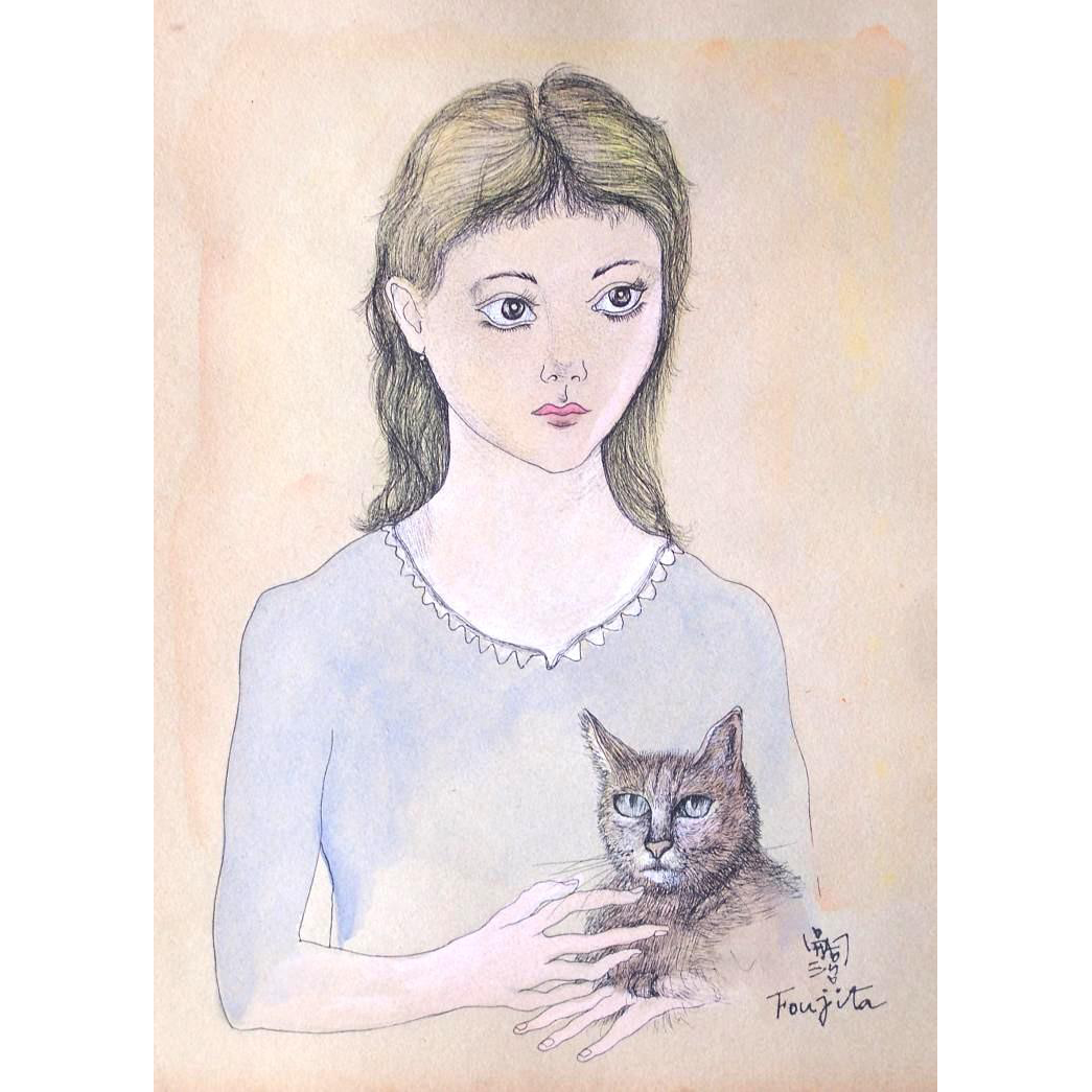 "TSUGUHARU FOUJITA (Japanese 1886-1968) ""Fille Avec Chat""  Gouache On Paper, Signed and Dated 1959."