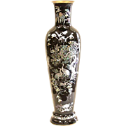 Monumental Vintage Oriental Mother Of Pearl Inlaid Palace Size Vase