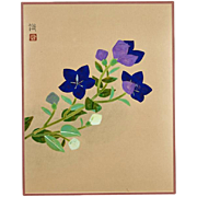 Original Signed Japanese Painting - Purple Balloon Flowers On A Stem