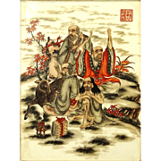 Antique Unusual Chinese Hand-Painted Porcelain Plaque, Signed