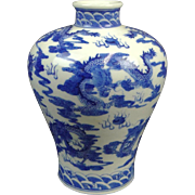 Chinese Blue and White Porcelain Vase With Dragon Chasing Flaming Pearl, Qianlong Mark to Base.