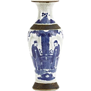 Antique Chinese Blue and White Crackle Glaze Vase With Courtyard Scene