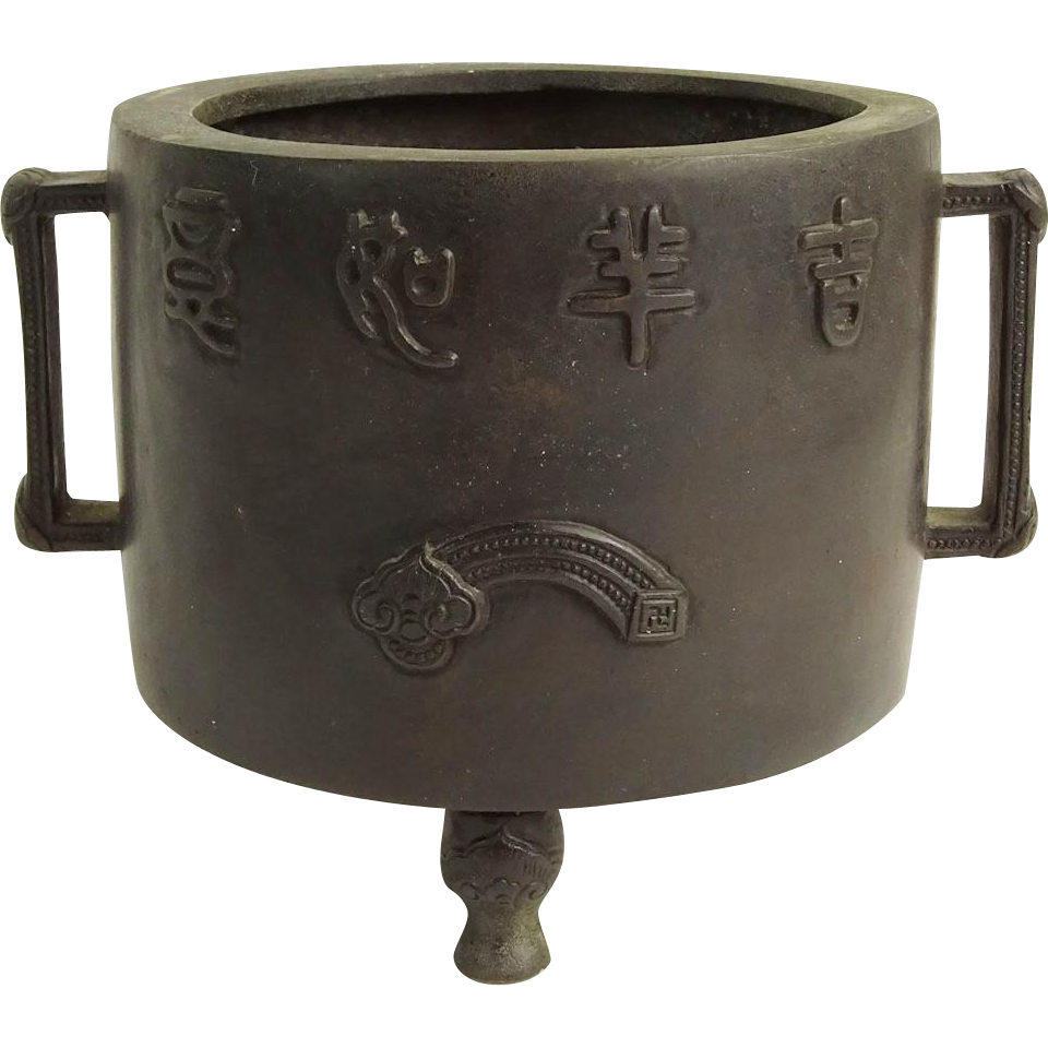 Chinese Bronze Footed Censer With Seal Mark On Base.