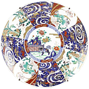 Very Large 19th C. Japanese Imari Hand Painted Porcelain Charger With Flowers, Cranes, And Foo Lion Motif in Panels, Lovely Blue Floral Design On Back