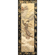 Framed Beautiful Asian Embroidery on Silk Panel