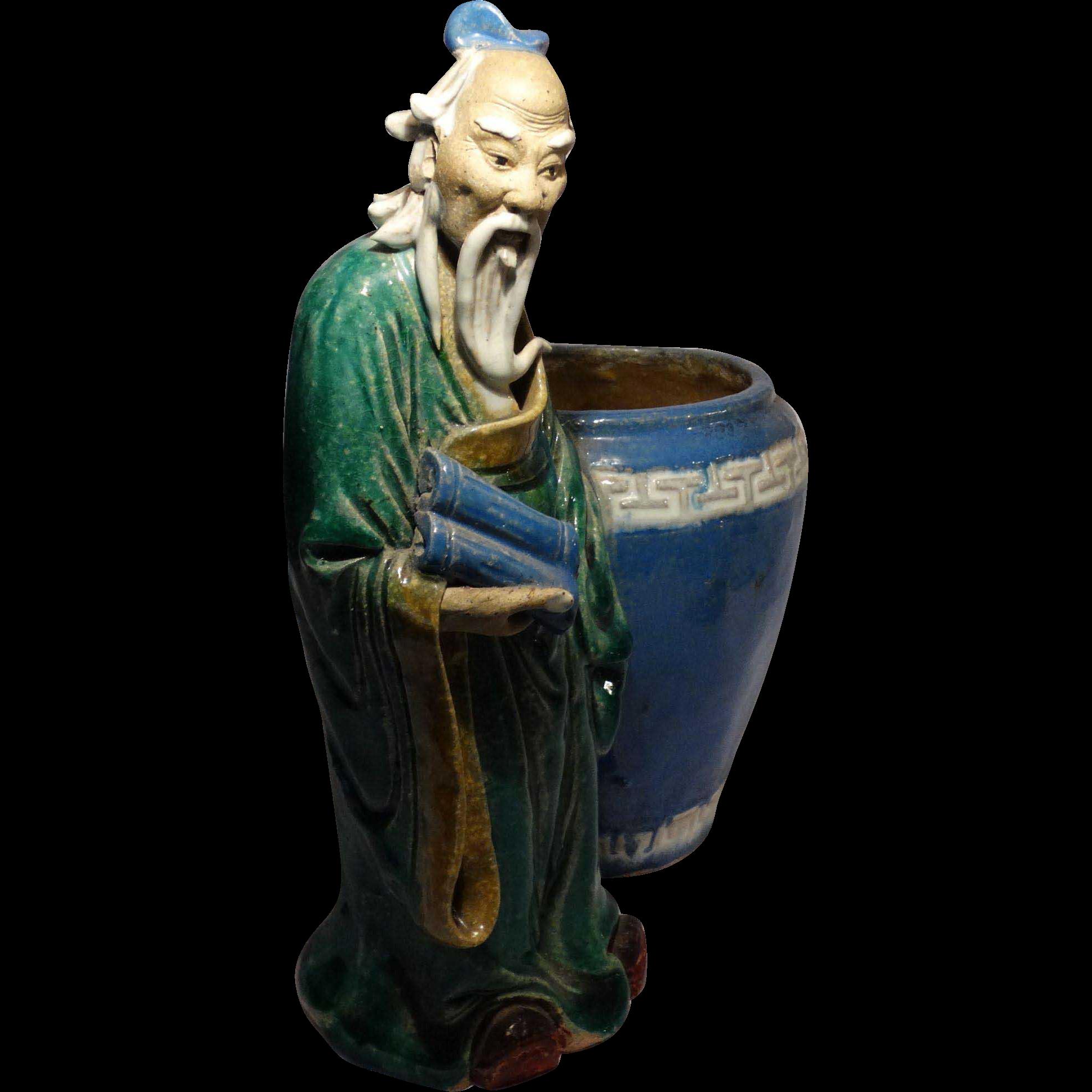 Very Large Chinese Mudman With Brush Washer