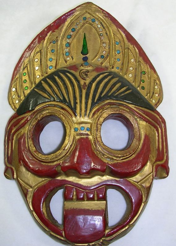 Wood Carved African Tribunal Mask