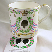 Princess Anne and Captain Mark Phillips' Wedding Wedgewood 1 Pint Mug
