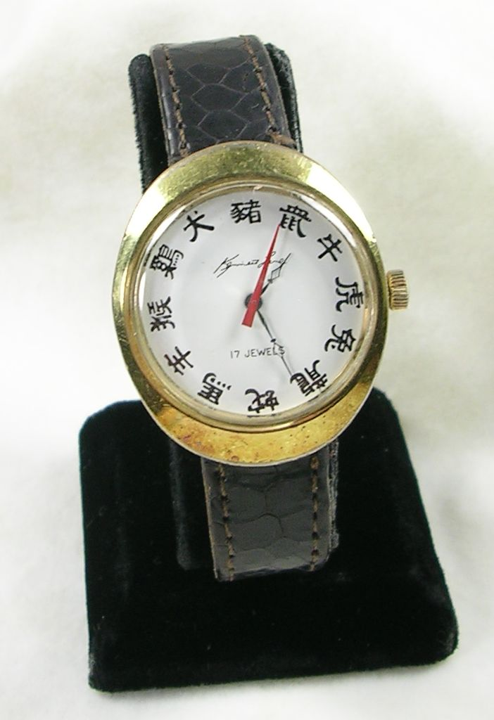 KJL Vintage Watch Special Edition for Nixon's China Trip
