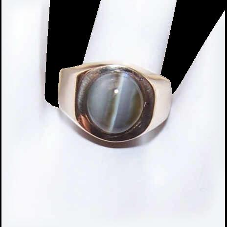 Vintage ESTATE 14K Gold & Grey Catseye/Cats Eye Ring!