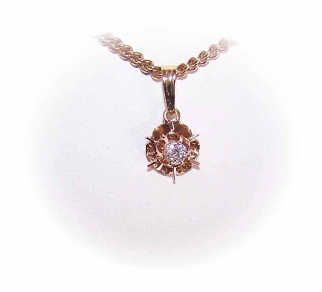 Vintage 14K Gold & .15CT Diamond Pendant (Buttercup Setting)!