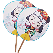 Pr of VINTAGE Japan Trade Center Paper Fans on a Stick!