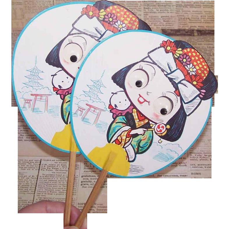 Pr of VINTAGE Japan Trade Center Paper Fans on a Stick!